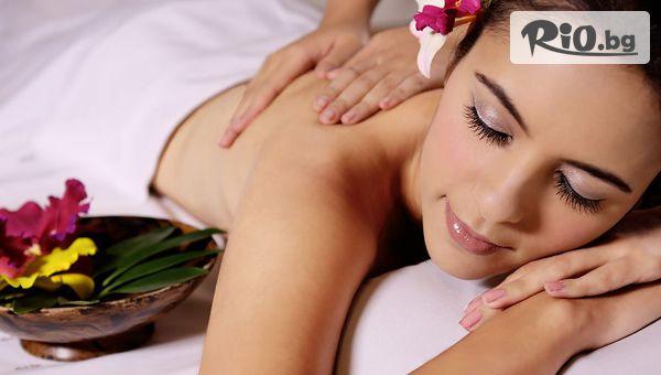 Лечебно-възстановителен масаж на цяло тяло с етерични масла + релакс зона и чаша топъл чай, от СПА център в хотел Верея