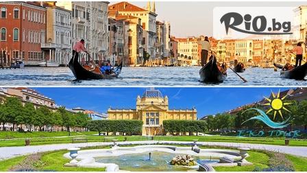 Септемврийски празници в Загреб, Верона и Венеция! 3 нощувки със закуски, автобусен транспорт и екскурзовод + възможност за посещение на Милано, от Еко Тур Къмпани