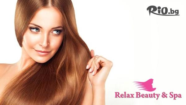 Ботокс терапия за коса #1