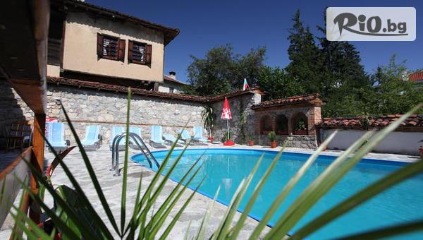 Почивка в Копривщица до края на Октомври! Нощувка със закуска и вечеря + външен басейн, от Къщи за гости Тодорини къщи