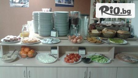 Есенна почивка в Пампорово! Нощувка със закуска или закуска и вечеря + сауна и парна баня, от Грийн Лайф Фемили Апартмънтс 3*