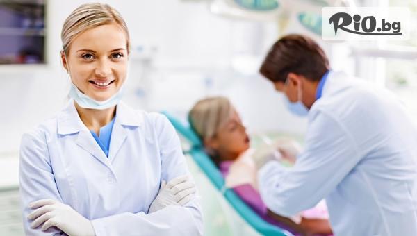 Поставяне на зъбен имплант #1