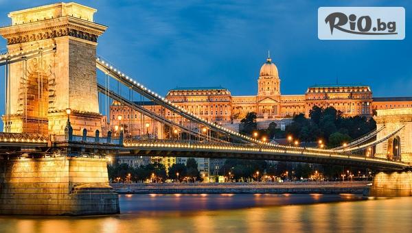 Bulgarian Holidays - thumb 5