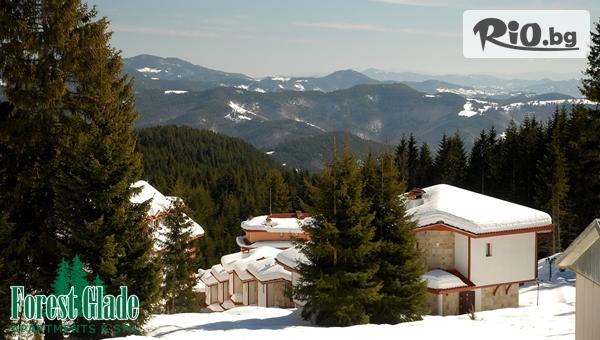 На ски в Пампорово! Нощувка със закуска и вечеря + релакс пакет и басейн с минерална вода, от Хотел Форест Глейд