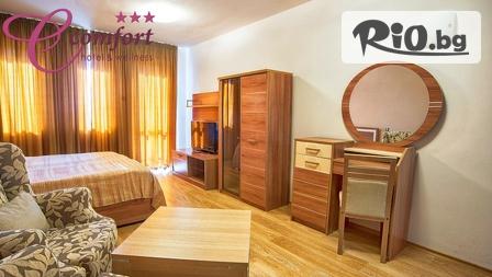Хотел C Comfort 3* - thumb 6