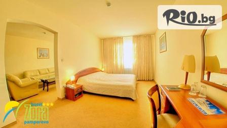 Хотел Зора 3* - thumb 5