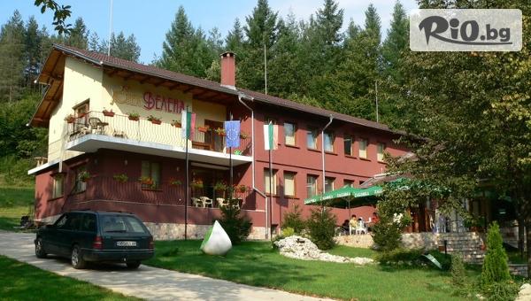 Хотел Велена 3* - thumb 1