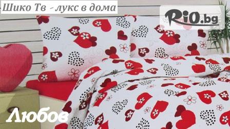 Комплект за Двойно легло