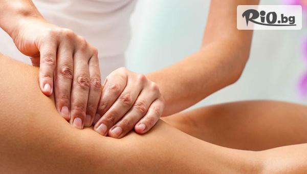5 процедури ръчен антицелулитен масаж с 51% отстъпка, от Салон за красота Слънчев ден