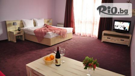 Хотел 3 Планини 3* - thumb 6