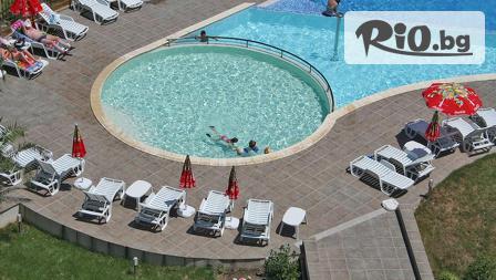 На море в Приморско, на самия плаж! Нощувка на база All Inclusive + басейн, шезлонг и чадър, от Апартхотел Престиж Сити 2 3*