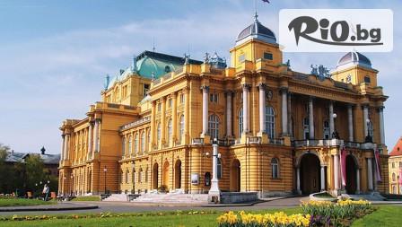 4-дневна екскурзия през Август до Загреб, Плитвичките езера и Белград с включени 2 нощувки със закуски, транспорт и екскурзовод, от ВИП Турс