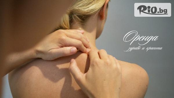 """Акупресура Фараон - възстановяваща зонова терапия """"Ляпко"""" + мануален масаж зона, от Студио за здраве и красота Оренда"""