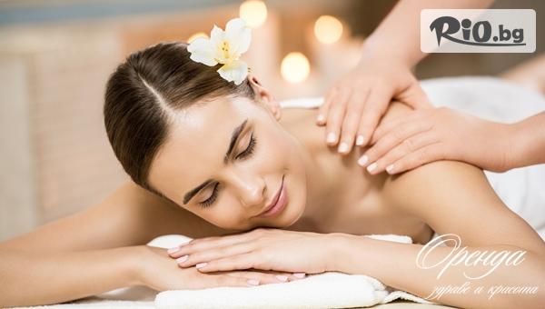 """Възстановяващи терапии с апликатори """"Ляпко"""" + мануален масаж на зона по избор, от Студио за здраве и красота Оренда"""