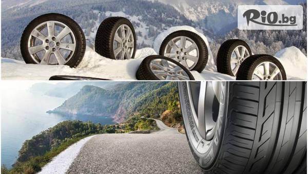 Сезонна смяна на 4 броя гуми до 16 цола на лек автомобил - демонтаж, монтаж и баланс, от Автосервиз Auto Correct Power Теам