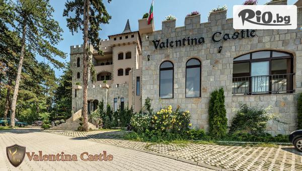 Valentina Castle, Огняново #1