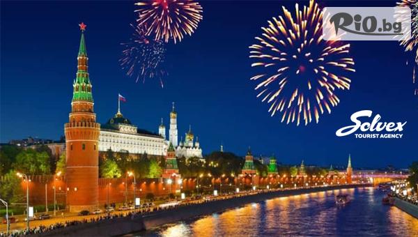 Нова година в Русия - Санкт Петербург и Москва! 7 нощувки със закуски, 3 обяда, входни такси, двупосочни самолетни билети + летищни такси и трансфер, от Солвекс