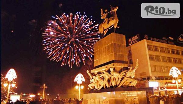 Нова година в Ниш #1