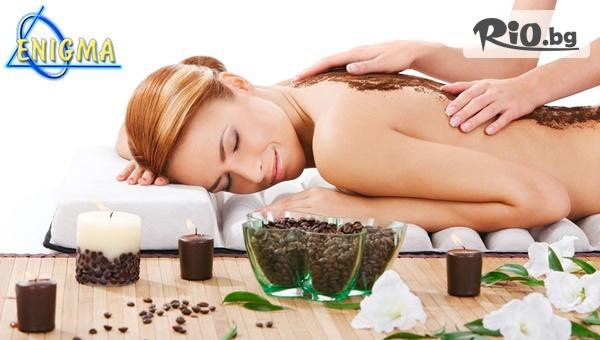Луксозна ароматерапия #1