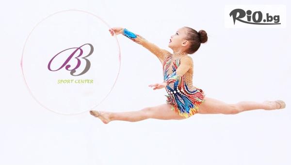 BB Sport Center - thumb 2