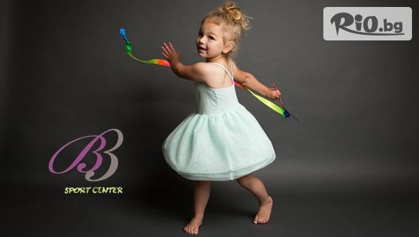 BB Sport Center - thumb 3