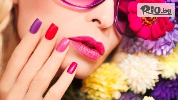 Салон за красота Люси - thumb 1