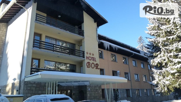 Хотел Бор 3*, Боровец #1