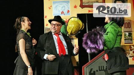 Драматично-куклен театър-гр.Хасково