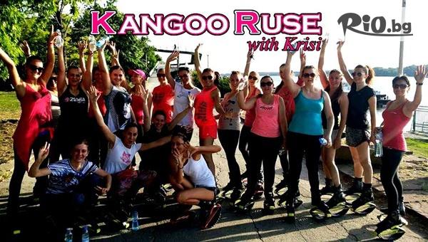 Kangoo Jumps или Tabatа #1