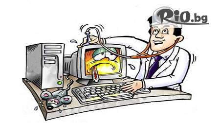 Профилактика или подмяна на компонент на компютър или лаптоп за 9.99 лева от Делта Нет