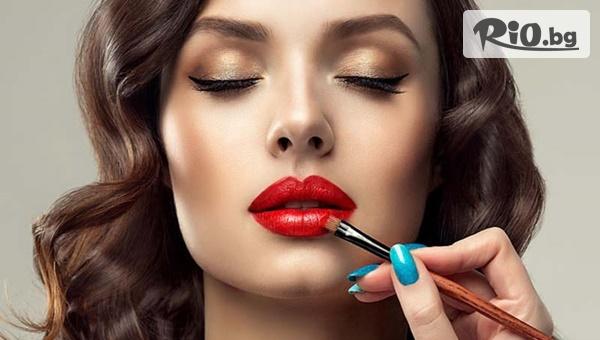 Makeup Studio Didi - thumb 1