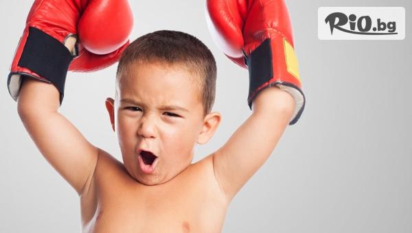 Бокс за деца #1