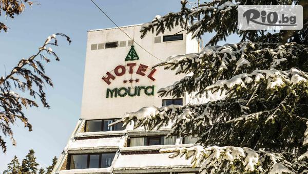 Хотел Мура 3* - thumb 2