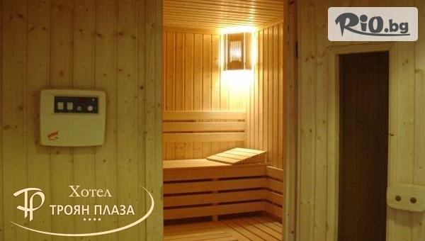 Хотел Троян Плаза 4* - thumb 5