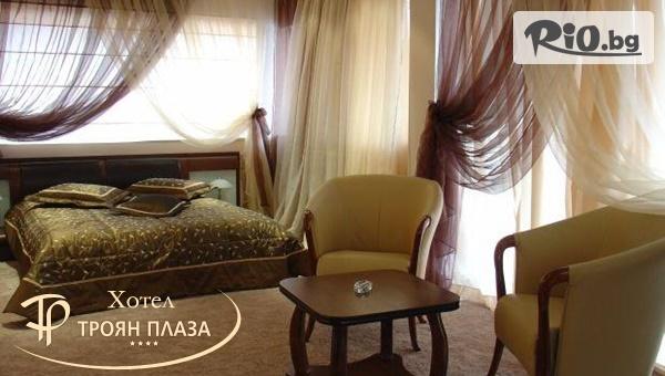 Хотел Троян Плаза 4* - thumb 6