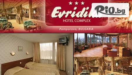 хотел Евридика*** Пампорово