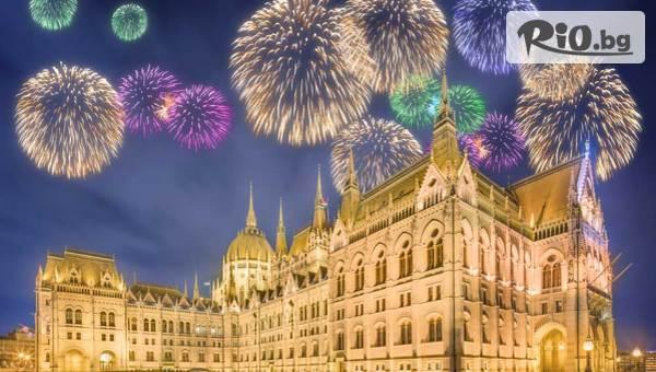 Виена, Будапеща и Белград #1