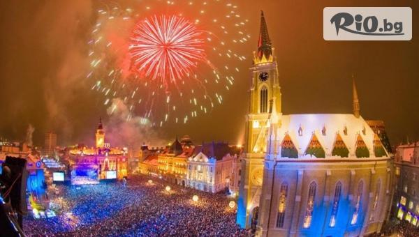 Нова година в Нови Сад #1