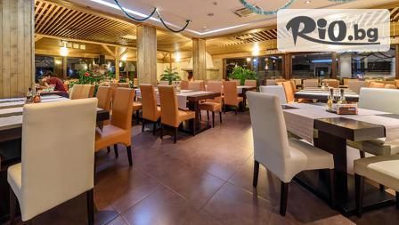Зимна СПА почивка край Банско! 2, 3, 5 или 7 нощувки със закуски и вечери + СПА и вътрешен отопляем басейн, от Хотел Балканско Бижу 4*