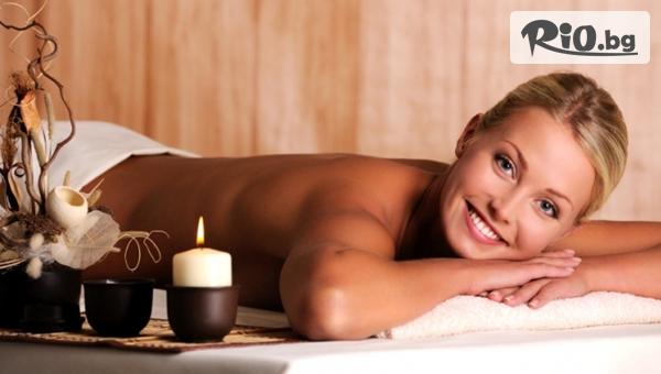 60 минути комбиниран релаксиращ масаж на тяло с ароматни масла, от Масажно студио