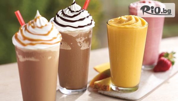 Свежи напитки по избор - Айс кафе и Лате за 3.59лв или 4 броя Фрапета за 4.99лв, от Кафе-бар БарКод