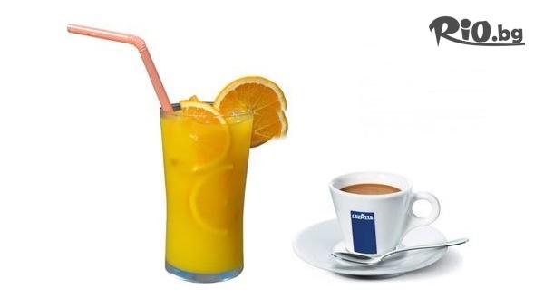 Свежо начало на деня - Кафе Лаваца + Фреш, от Кафе-бар БарКод