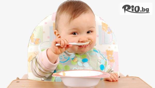 Детска кухня VIP Mama - thumb 2