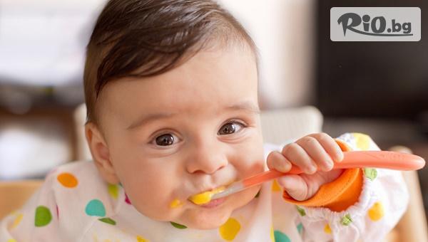 Детска кухня VIP Mama - thumb 1