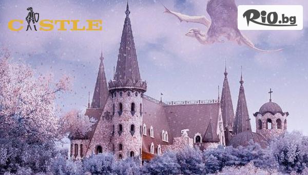 Замъка Равадиново край Созопол #1