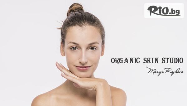 Organic Skin Studio - thumb 1