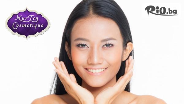 Пилинг и почистване на лице #1
