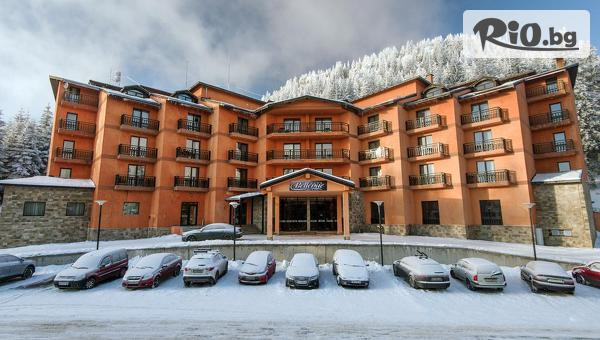 Хотел Bellevue SKI &SPA 4* #1