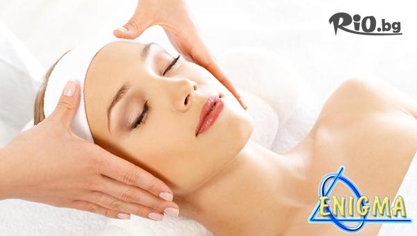 Дълбоко почистване на лице в 10 стъпки, точков масаж Zensei, лимфен дренаж с вулканични камъни и маска на Клеопатра, от Центрове Енигма