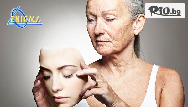 Терапия за лице #1